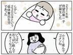 母乳育児にこだわり睡眠障害に…執着を捨てたられたとき、変わったもの