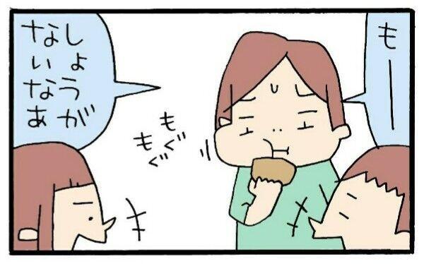 気持ちは分かるけど…!子どもの「ピザの耳だけ残しがち問題」に思うことの画像