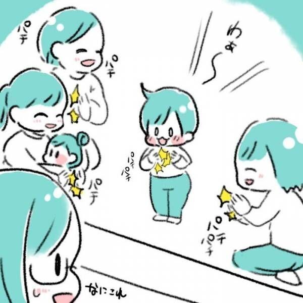 ママだって泣きたい日もある。優しく抱きしめてくれた2歳児のはなしの画像