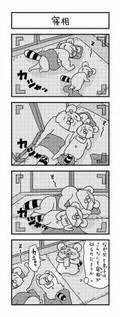 勇者の剣(=ママのおっぱい)ナシで寝かしつけに挑戦するパパの戦い