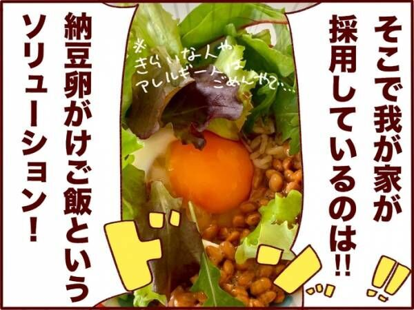 夏のお昼ごはんはこれでキマリ!楽ちん&栄養たっぷりの夏バテ防止メニュー♪の画像