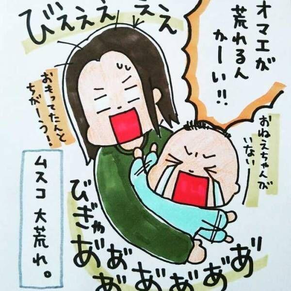ママの食事は基本立ち食い!バタバタな2人目育児あるあるの画像