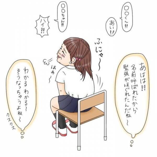 大好きな先生へ、やんちゃ娘が泣きながら書いた手紙の画像