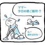 エンドレス「あそぼ〜!」に曜日感覚マヒ…「夏休みあるある」まとめました!