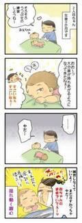 お願い、赤ちゃんのままでいて〜!」2人目育児で揺れる親心