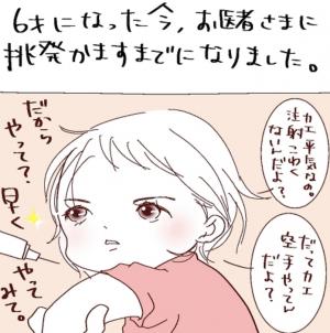 息子からの「ママおいで」にずっきゅん♡ラブラブ家族の日常の画像