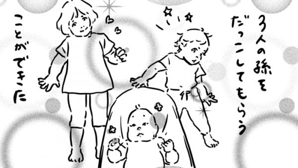 「父を支えたい!でも…」介護と育児でいっぱいいっぱいになったママの決断の画像