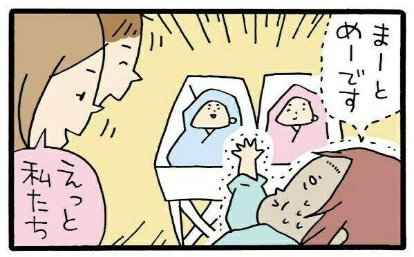 産後に楽しみだった「友人のお見舞い」が、思ってたのと全然違った件の画像