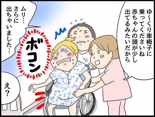 「えっ!今、頭が出た!?」第二子出産で経験した予想外の展開の画像