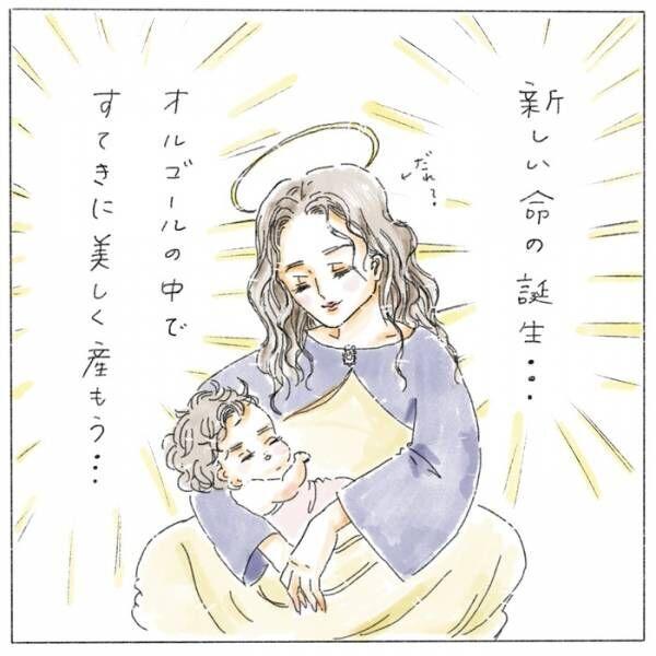 「分娩中のBGM=オルゴール」で後悔!その時、本当は聴きたかったアノ曲の画像
