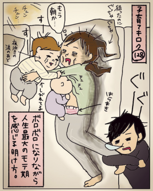 「おしっこ出た?」全開トイレにあきらめの境地…気分は僧侶の2人育児の画像