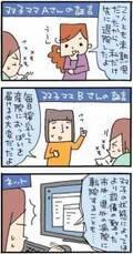 双子出産はどんな感じ?先輩ママから情報収集→イメトレ→想定外の展開になった話