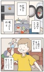 夕方からの育児タスクがしんどい日、出産の理想と現実…今週のおすすめ記事!