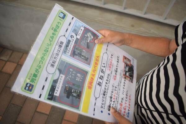 電車好きにはたまらない~!埼玉の「鉄道博物館」は幼児も小学生も楽しめるの画像