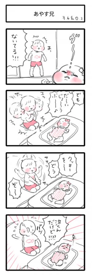 生後まもない赤ちゃん限定の、尊き「あるある」にキュン♡の画像