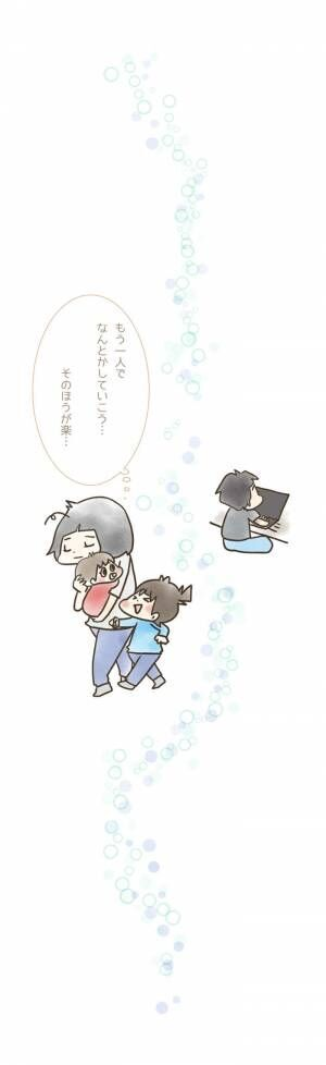 「ママのワンオペ育児=パパは子どもに無関心」ではない!思春期育児で気付いたことの画像