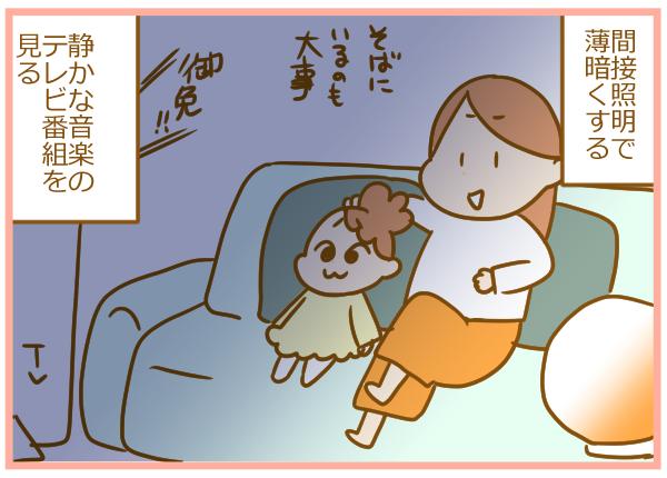 試行錯誤の末にたどり着いた「寝かしつけない作戦」が、思ったより効果的な理由の画像