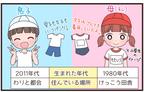 運動会の今と昔は大違い!驚くほどの変化を徹底解説!!
