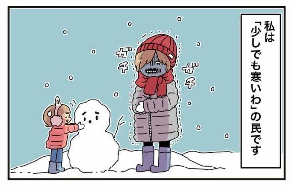 エルサを苦しめたモノの正体とは?『アナ雪』で学ぶ、子育ての教訓の画像