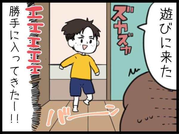 自分の子なら叱れるけど…。子どもの友だちへの注意って難しい!の画像