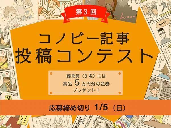 【募集中!】ライターデビューのチャンスも!総額30万円相当のAmazonギフト券をGETしよう!の画像
