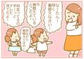 幼稚園の支度をしない双子姉 vs イライラする母。その時、双子妹の行動が…深い!
