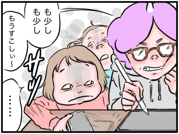 「ヘイSiri,公園つれてって!」デジタルネイティブ幼児達の、ムチャぶりが可愛い♡の画像
