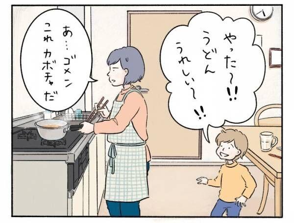 「夕食がうどんじゃなかった」という理由で泣く娘の自由さに、ふと考えたことの画像