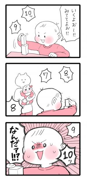 """「リコピンはだいじ!」3歳幼稚園児の""""イッチョマエ発言""""がかわいい♡の画像"""