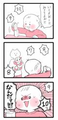 """「リコピンはだいじ!」3歳幼稚園児の""""イッチョマエ発言""""がかわいい♡"""