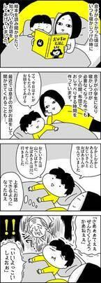 「夜のお話聞かせ」が…ショータイムに!!息子の「桃太郎」がもはや役者レベル(笑)