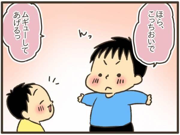「おにぃちゃ、だいすき〜」弟の兄への愛に母は幸せをかみしめるの画像