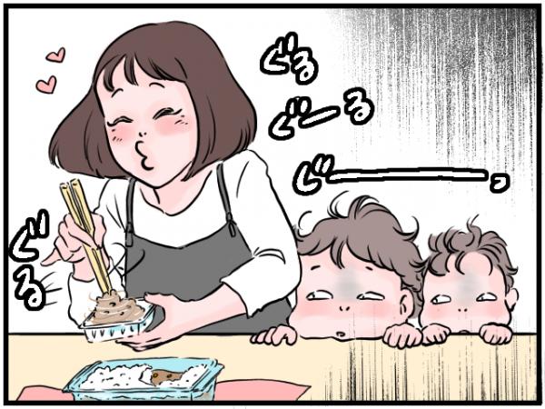 汁漏れ対策がゴーカイ!!肝っ玉母さんなママ友は、お弁当も超パワフルだった!の画像