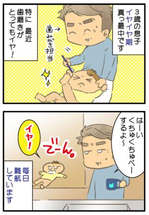 読まずに年越しできない!平成から令和を彩った、コノビー至高のベスト記事!の画像