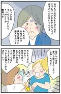 読まずに年越しできない!平成から令和を彩った、コノビー至高のベスト記事!
