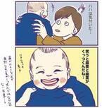 笑いのツボが理解できぬ!トーストに爆笑しちゃう赤ちゃんの感性