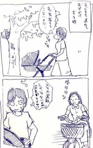 笑いのツボが理解できぬ!トーストに爆笑しちゃう赤ちゃんの感性の画像