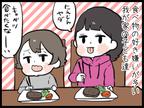 野菜嫌いな子ども vs 食べさせたい親。白熱するバトルの行方は?