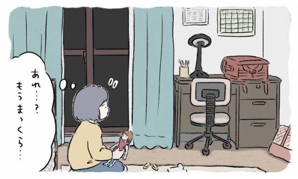 晴れた休日に「お出かけしない選択」をした娘が夕方になって感じたことの画像