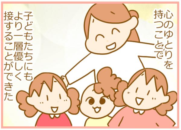 転勤族✕ワンオペ✕双子育児…。私が「一時保育をもっと身近に!」と痛感する理由の画像