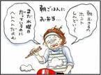先輩ママたちの失敗談に学ぶ!入園準備おすすめ特集!