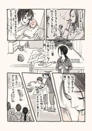 巣立ちの春、空っぽの子ども部屋。重なるのは、キミが赤ちゃんの頃の記憶の画像