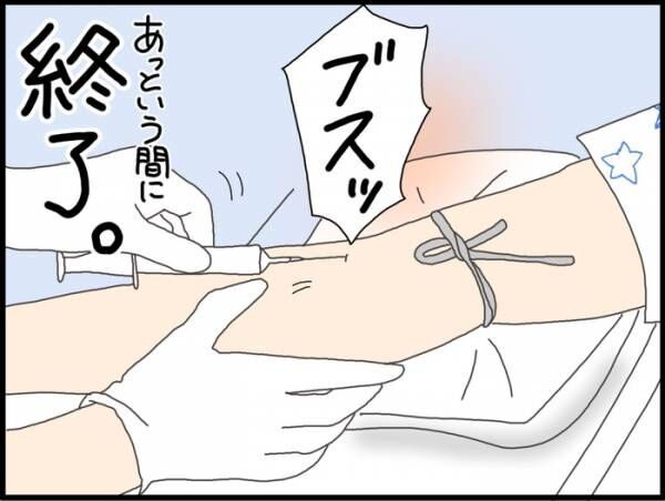 「採血は確かに痛い。でも…」暴れる息子に、厳しくも温かかった検査技師さんの言葉の画像