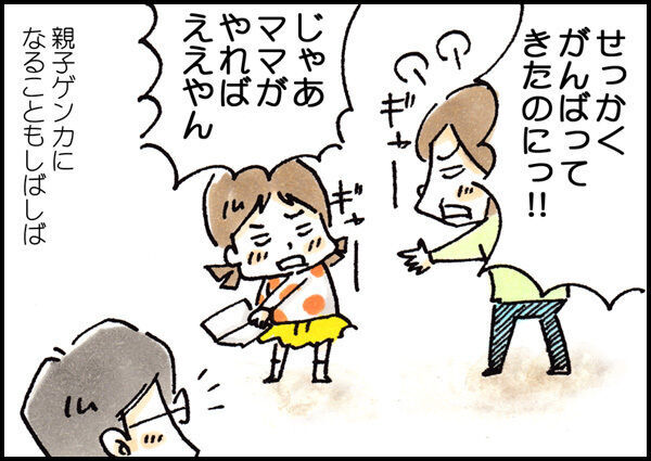 子どもが「もう辞めたい!」と言ったらどうする?1~3年生の習い事エピソードの画像