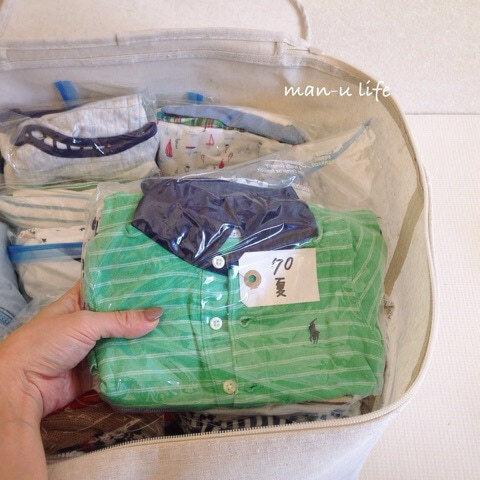 プロの収納術。たまる一方の子ども服は「お下がりBOX」で整理整頓!の画像