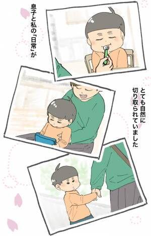"""これは自分では撮れない!入園前の息子と過ごす""""日常風景""""撮影のすすめの画像"""