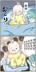 3兄弟の寝かしつけ。睡魔とたたかう長男の、眠りたくない理由にジ~ン…♡