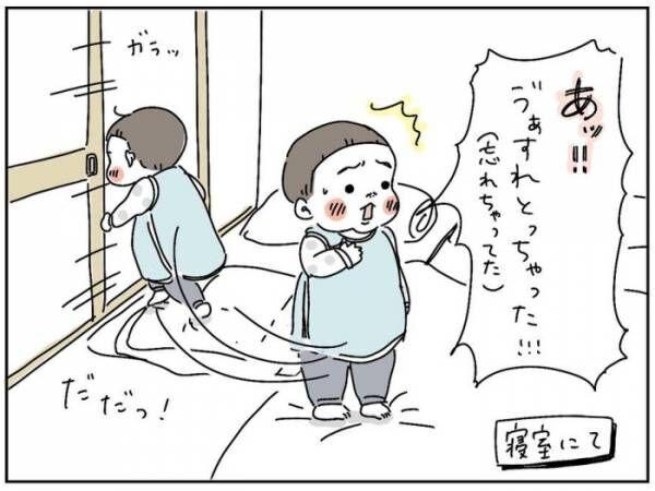 「お風呂いやだ…」な2歳児。入りたくないワケが「ぶたにく」って何!?の画像