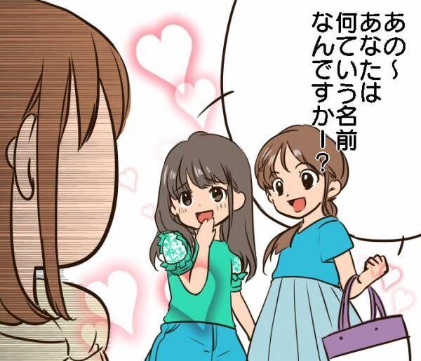 おそるべし!ママ友ごっこ!ママ友同士のリアルな会話は、子ども達に聞かれています。(笑)の画像