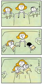 このひとときが愛おしい!「子どもと一緒に寝る時間」にまつわるエピソード